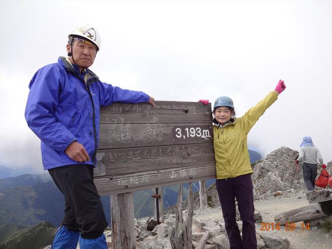 3年前1月以来の北岳山頂