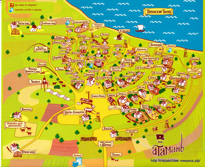 Схема, план деревни-Музея Атамань