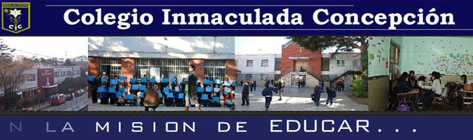 Ciudadela Inmaculada Concepción