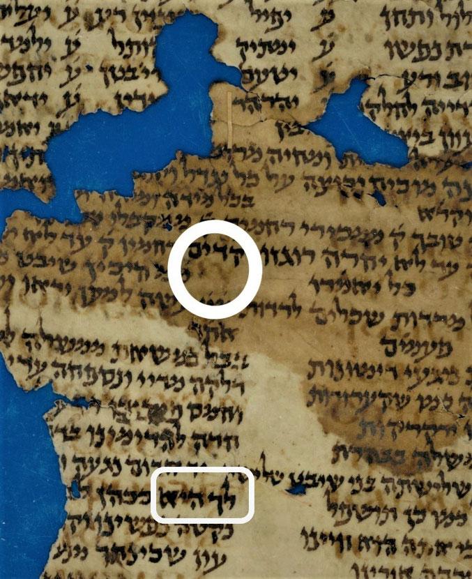 Le Palimpseste AqBurkitt de la traduction biblique d'Aquila en grec avec un passage des Rois - Cambridge University - Le Tétragramme est écrit en paléo-hébreu. Présence de KY = Kurios.