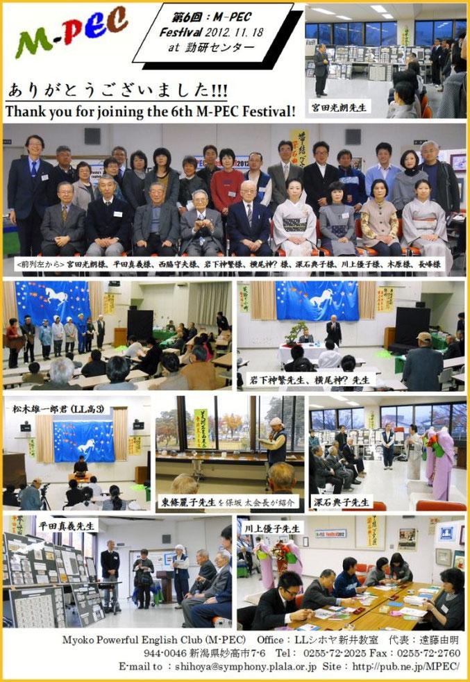2012.11.18(日) 2:00-4:30 pm at 勤研センター