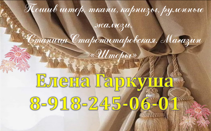 телефонный справочник домашних телефонов михайловки волгоградско