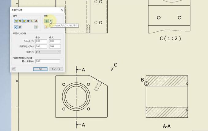 CADCIL Inventor基礎 オンライン講座 製造メーカー様