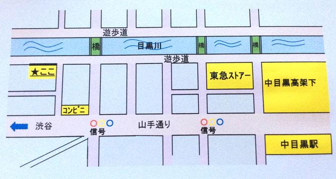 東京都目黒区青葉台1-23-15 建物エントランス前