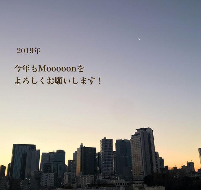 東中野ネイルサロンMooooon2019年年始のご挨拶と月齢26日の月と金星
