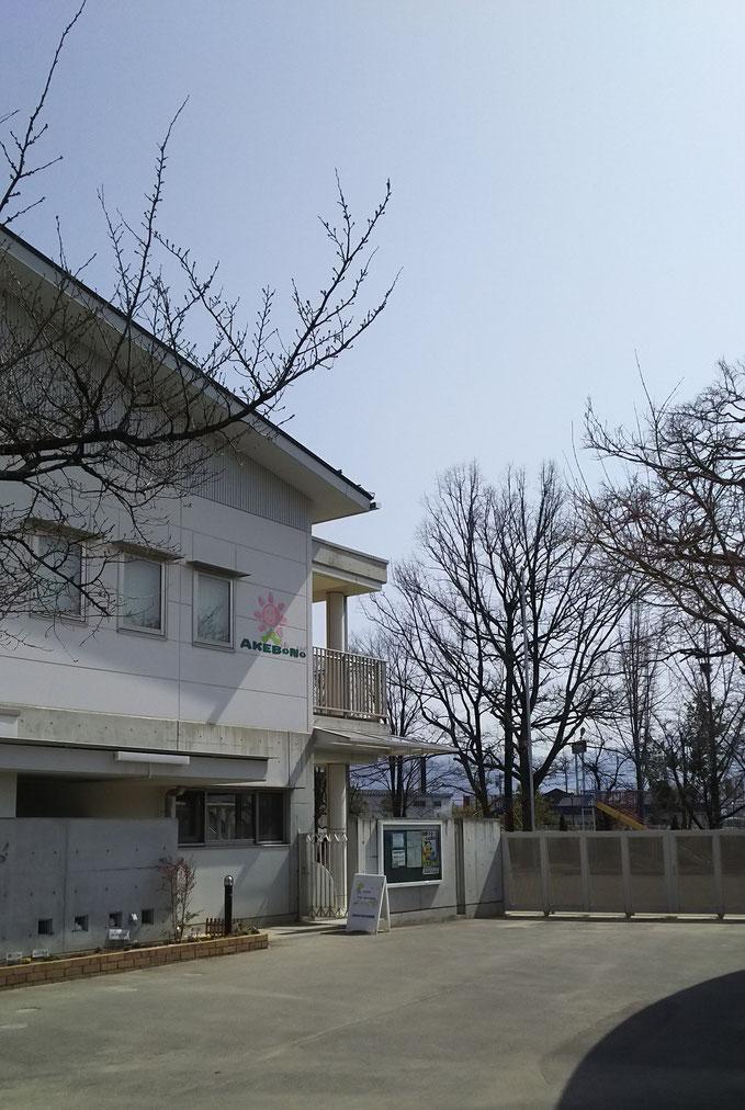 古牧あけぼの幼稚園