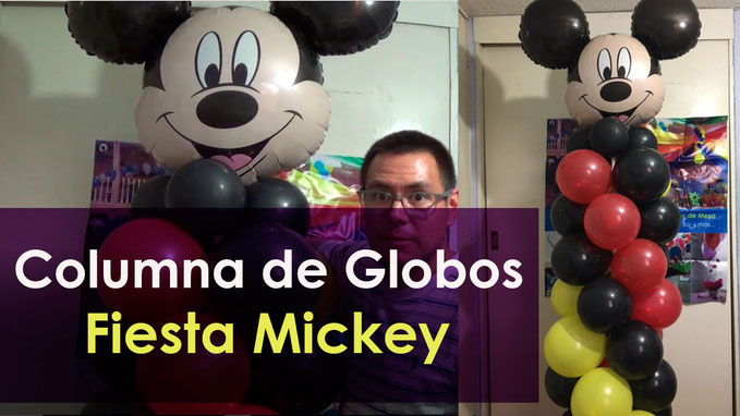 globos fiesta mickey mouse