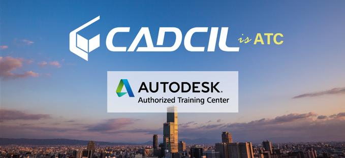 CADCIL キャドシル ATC 大阪