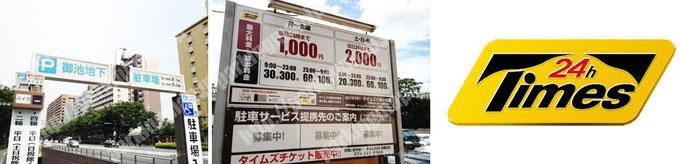租借汽車(京都觀光)