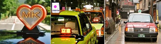 計程車(京都觀光)
