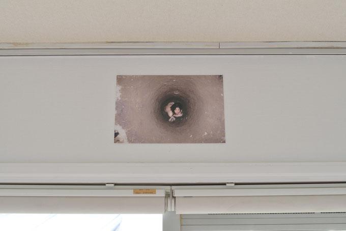 榎倉冴香, 「穴 1」, 30x20cm, デジタルプリント, 2015