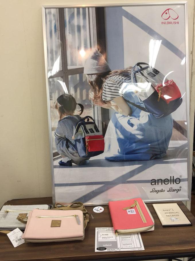 anelloと犬印本舗の協力開発で出来たママ用の小物入れとバッグの展示が御座いました。