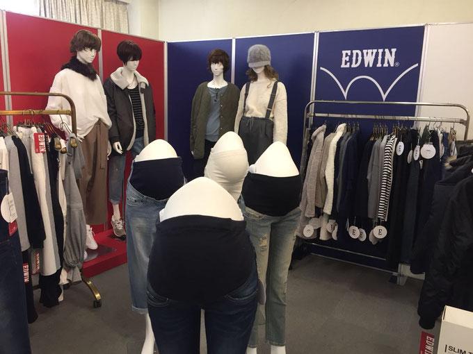 EDWINと犬印本舗が協力して開発した妊婦用のデニムパンツ