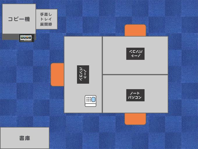 6畳程度の広さでの島型の3人用オフィスレイアウト