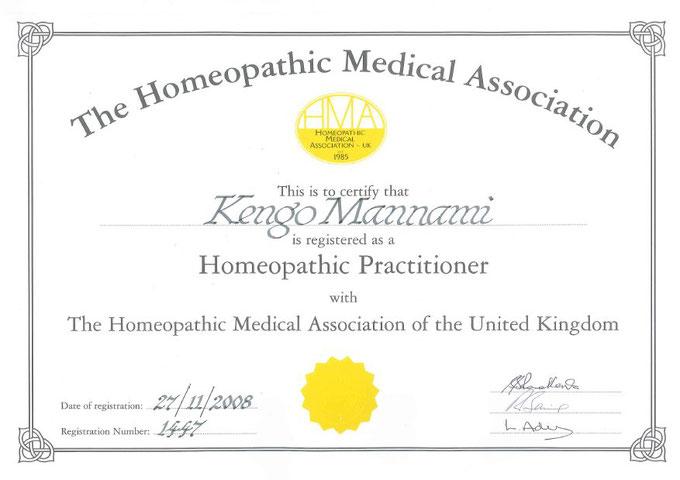 プロフェッショナルホメオパス資格認定証(HMA)