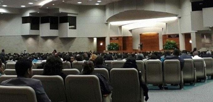 Зал конгрессов в Розенберге, Техас