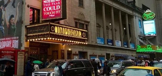 Театр «Империал» на Бродвее