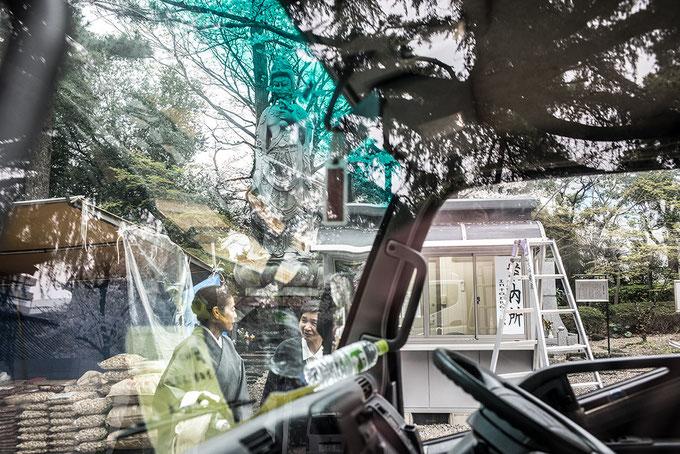 Frauen und Spiegelungen im Shiba-Koen Park in Tokyo, Japan als Farbphoto