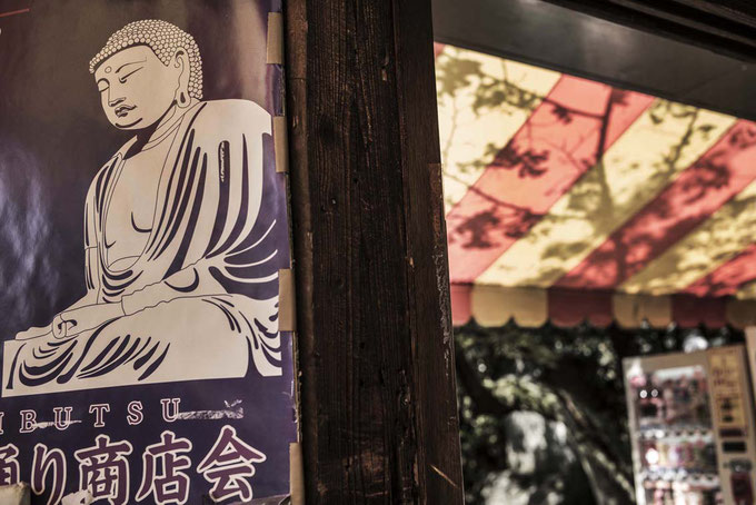 Eingang Kotokuin Temple in Kamakura, Japan als Farbphoto