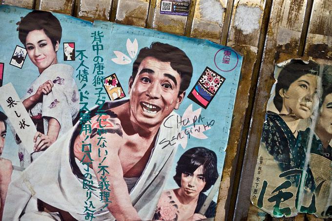 Filmplakate Tokyo Scope in Tokyo, Japan als Farbphoto