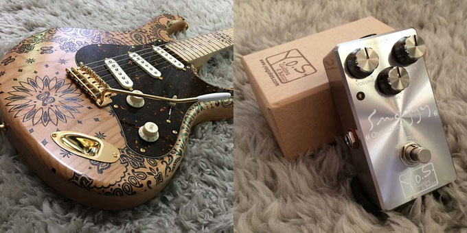 Stellar Paisley & Smoggy Overdrive