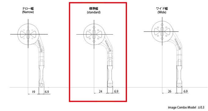 片持ちタイプ ナロー幅、標準幅、ワイド幅 比較図