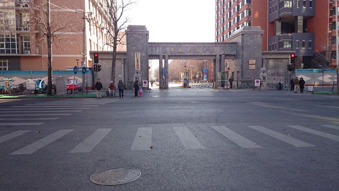 北京言語大学と中国地質大学の位置関係