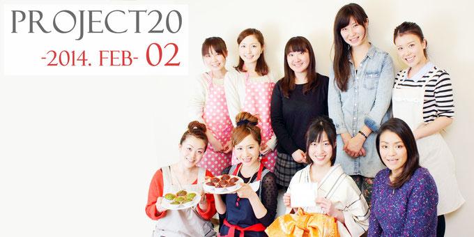 才色兼備PROJECT20 2014年2月 第2回 TOP