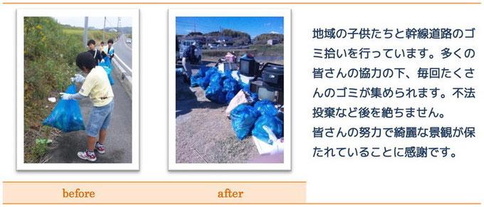 たくさんのポイ捨てゴミを集めてくれました