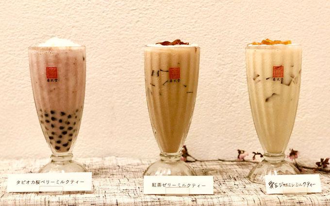 なにがなんでも飲みたいタピオカミルクティー&アレンジティー! ジョワーヌ東京