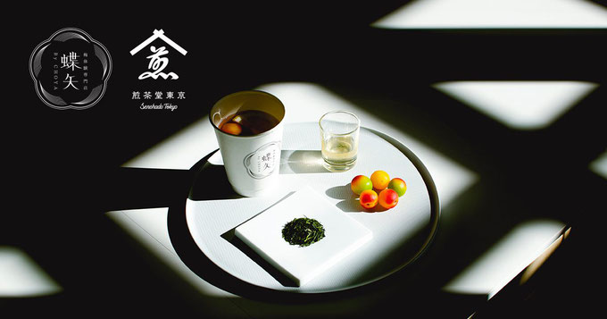お正月を縁起の良い大福茶(おおぶくちゃ)で。無病息災祈願、贈り物にも最適!期間限定の「梅に煎茶。」も要チェック