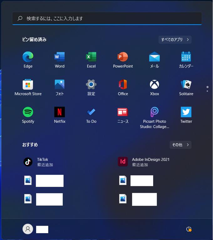 Windows11 スタート画面画像