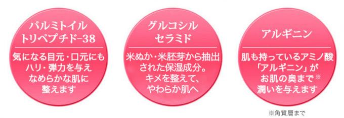 乾燥に負けない、キメの整った潤い肌へ!卵殻膜のパイオニア「アルマード」チェルラーシリーズ ジョワーヌ東京