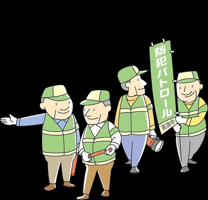 足立区,不動産,モヤモヤさまーず,テレビ東京