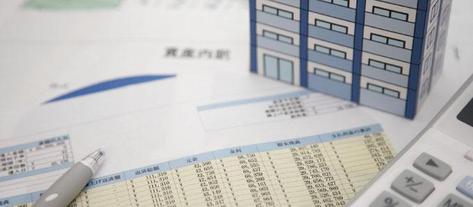 資産価値が減りにくい住宅購入