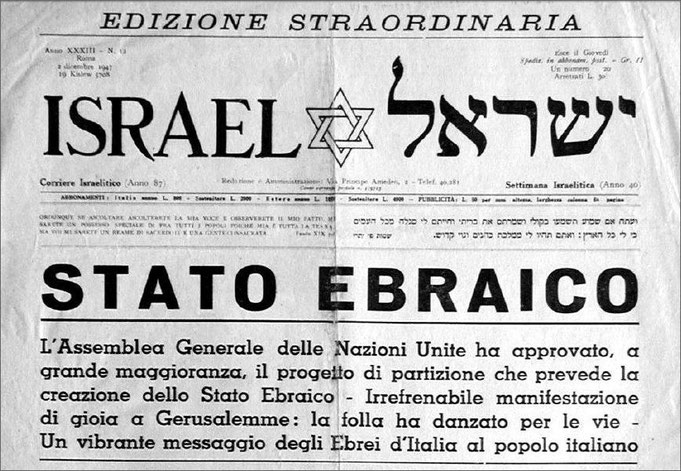 29 novembre 1947