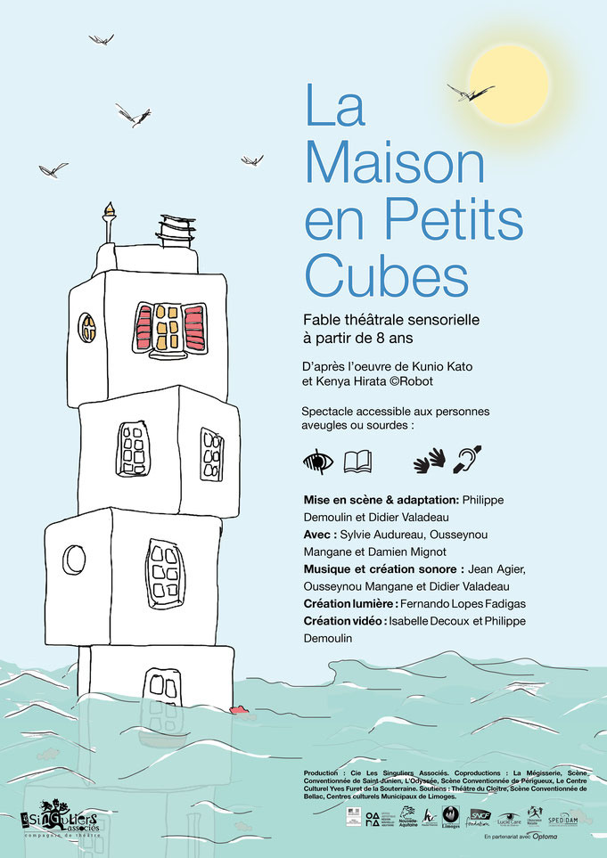 """Visuel """"La Maison en Petits Cubes"""""""