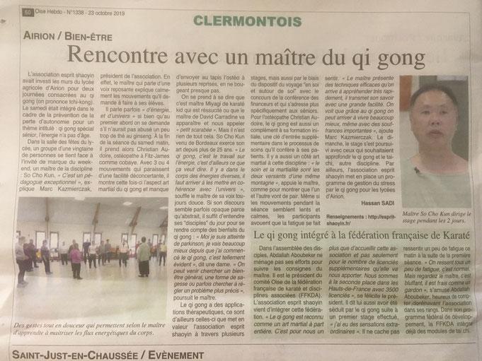 Article paru dans Oise Hebdo du 23 octobre 2019 suite au stage du 19-20 octobre à Clermont dans l'Oise