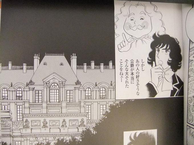 Le château décor d'un célèbre manga