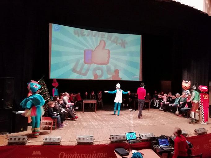 челлендж шоу на детский  день рождения в москве от агентства детских праздников Эйфория
