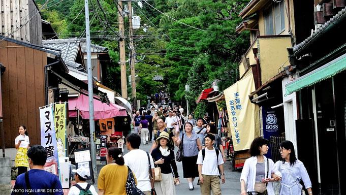 Kyoto, vers le chemin de la Philospohie, Japon