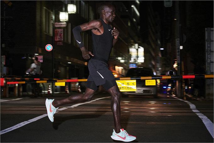 Bildquelle: Nike-Pressemitteilung
