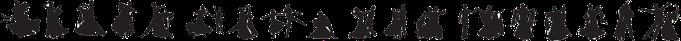 ダンスホール うえだ鹿鳴館 上田市 社交ダンス レンタル スタジオ 〒386-0002 長野県上田市住吉98