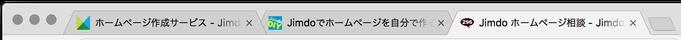 ブラウザに表示されるファビコン例