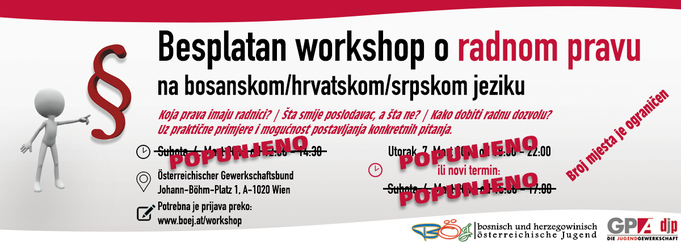 Besplatan workshop o radnom pravu na bosanskom/hrvatskom/srpskom jeziku