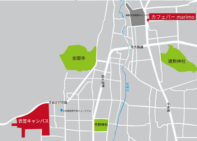 cafebar marimoと周辺地図。