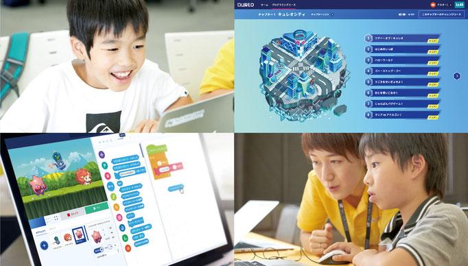 QUREO プログラミング 教室