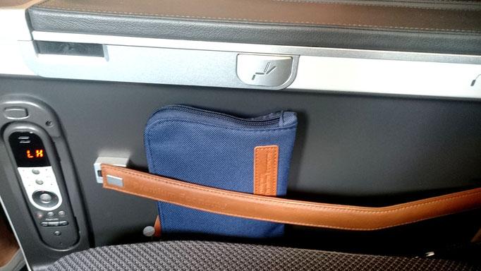 Lufthansa Premium Economy Extras