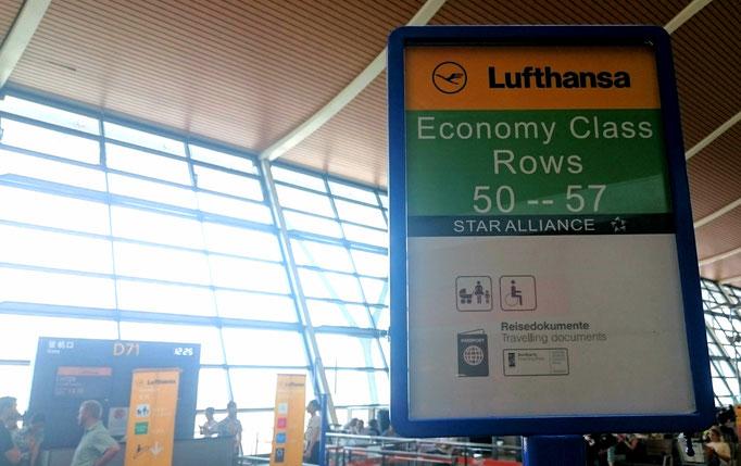 Lufthansa Premium Economy Boarding