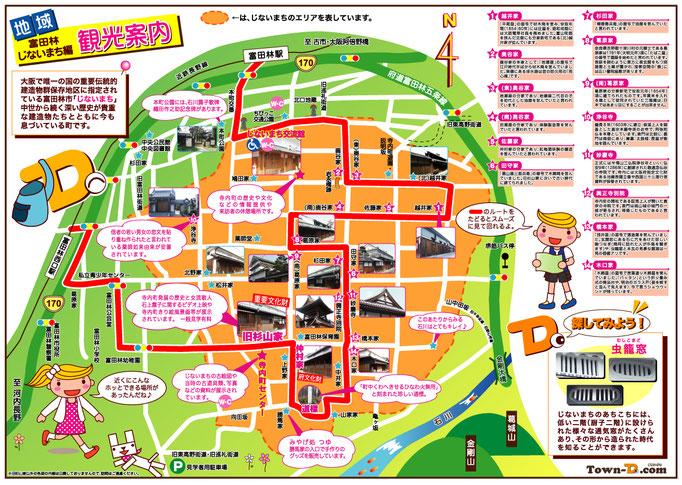 富田林寺内町イラスト地図